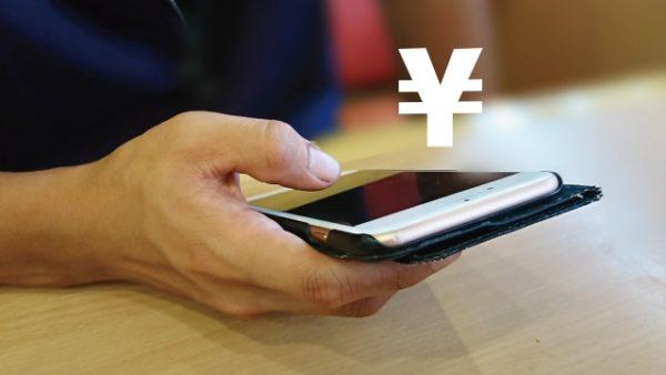 スマホアプリでお金を借りる画像